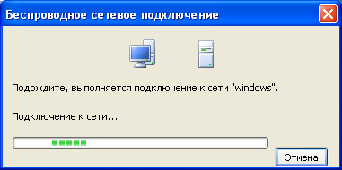 Step7 Windows XP