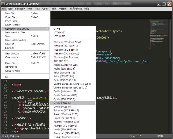 Выбор кодировки для открытого файла в Sublime Text 2