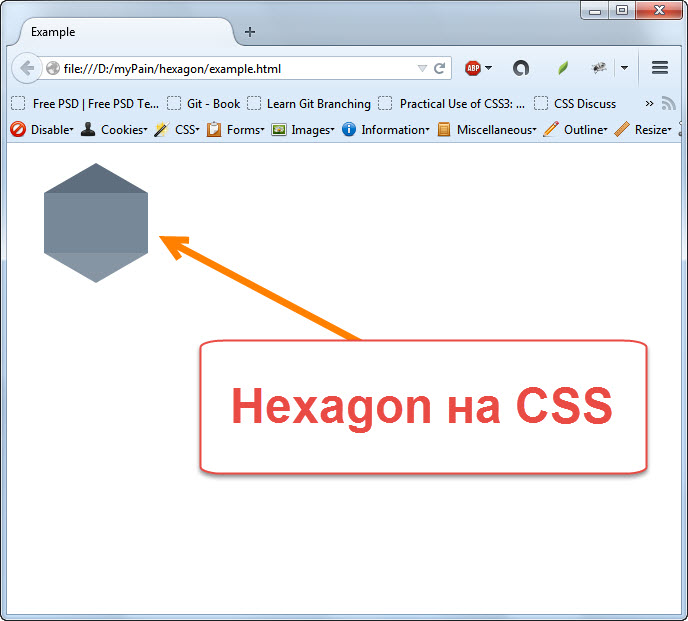 Hexagon на CSS