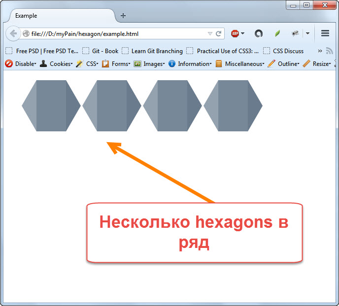 Несколько развернутых hexagons в ряд